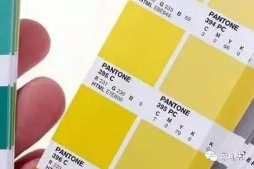 What do you think of Pantone? A copy of mobile color information is attached!